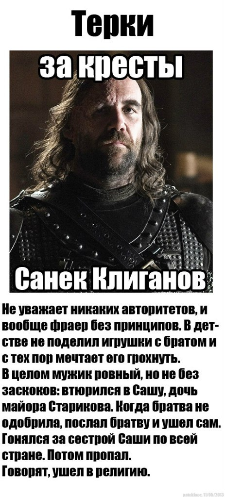 Игры престолов / Game of Thrones - Страница 5 GlAE1ITqbDs