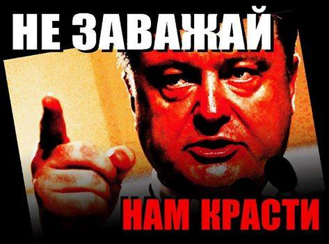 ГПУ будет информировать о расследовании преступлений против активистов Евромайдана через Facebook - Цензор.НЕТ 9404