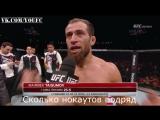 Майрбек Тайсумов | Интервью в октагоне на UFC Fight Night 86