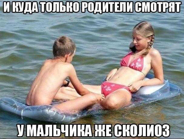 Отсос и секс нудистов на море - nud.su