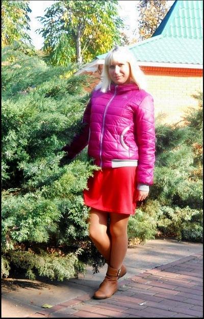 Виктория Салова, 12 февраля 1995, Кировоград, id147311094