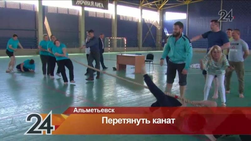 В Альметьевске проходит спартакиада среди медицинских работников
