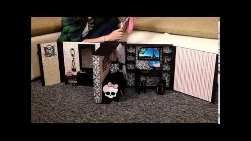 Как сделать дом книжку для кукол монстер хай