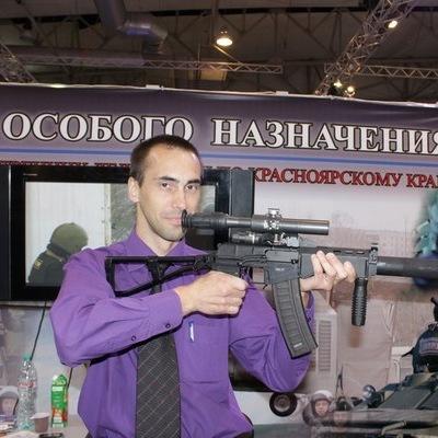 Дмитрий Авсянкин