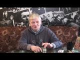 Алексей Вишня. О Группе Кино и Ленинградском рок - клубе (18+)