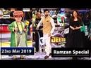 Jeeto Pakistan Guest Mahira Khan 23rd May 2019