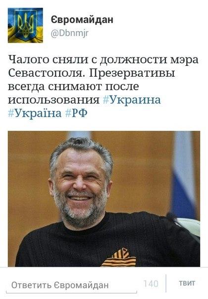Российский бизнес скупает предприятия в оккупированном Крыму, а с кем не договорятся - отберут согласно законам РФ - Цензор.НЕТ 2430
