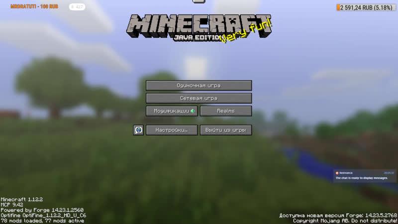 Гоняем в кубики MineCraft