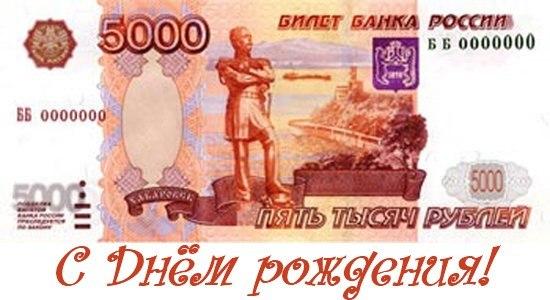 Банкоматы Сбербанка прекращают прием купюр в 500 и 5000 рублей.