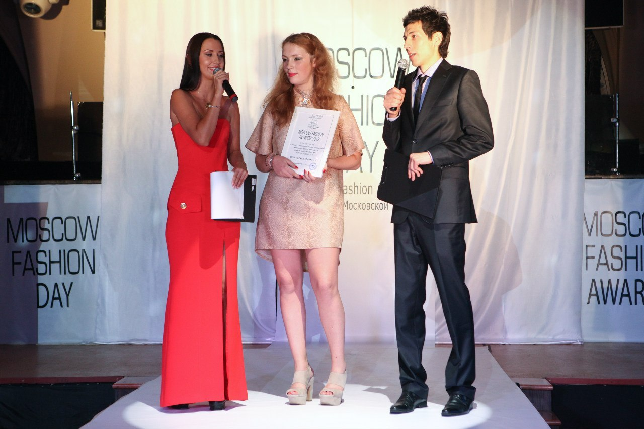 диана павловская,Moscow Fashion Awards