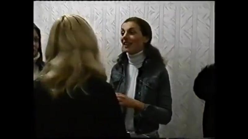 ВИА Гра - Что же я наделала (2002)