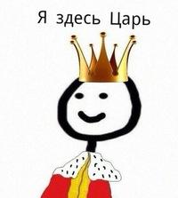 Алёнка Гнетнева