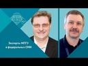 Профессора МПГУ В.Е.Воронин и А.А.Орлов в программе Исторический поединок. Михаил Кутузов