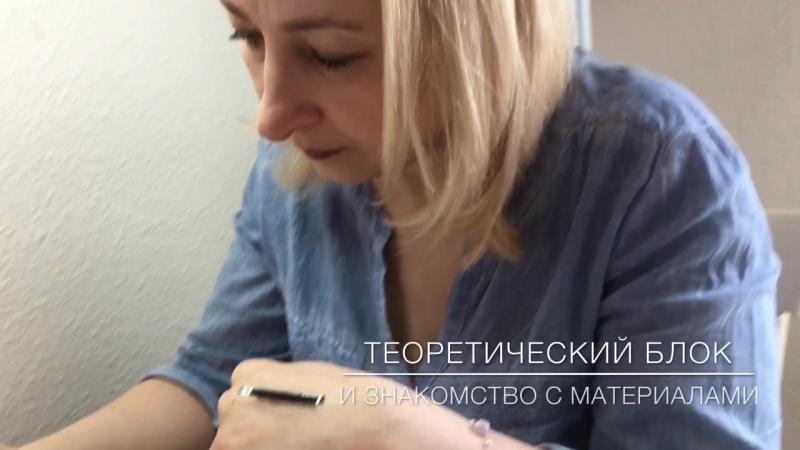 Наращивание ресниц обучение на русском языке в Германии