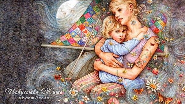 Мамина любовь - это сад, в котором всегда...