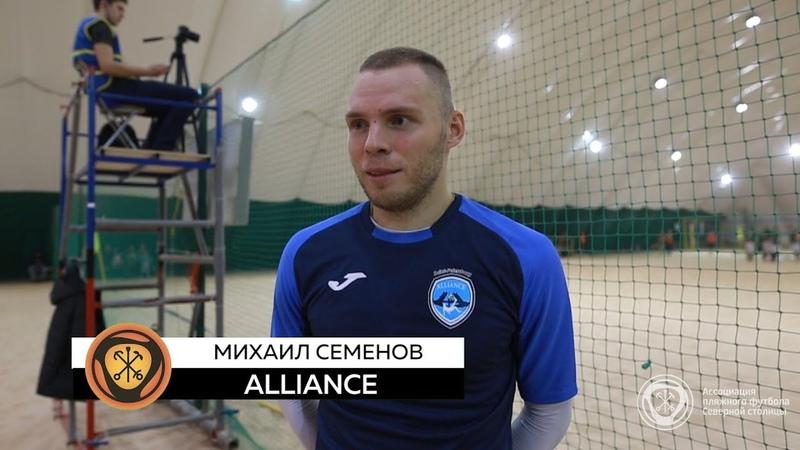 М.Семенов: Будем кусать друг друга