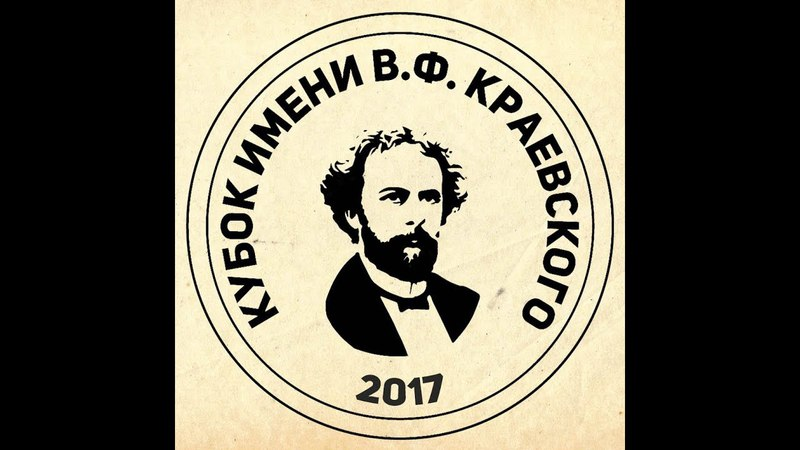 III место в АБСОЛЮТКЕ КУБКА КРАЕВСКОГО-2017. 3rd place.Absolute category.KRAYEVSKY CUP-2017