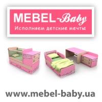 ДЕТСКАЯ МЕБЕЛЬ. Интернет магазин Mebel Baby Киев  e1eb45dbfb2f9