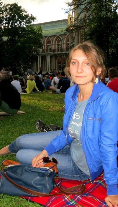 Татьяна Казиева, 6 декабря 1990, Москва, id51470166
