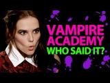 Интервью для «ClevverTV» в рамках промоушена фильма «Академия вампиров» (2 февраля, 2014)