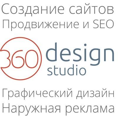 Студия дизайна «360», Пятигорск   ВКонтакте 3dda37b97e3