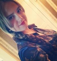 Маша Виноград