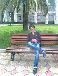 Адамур Пачулия, 8 апреля 1996, Славута, id208430680