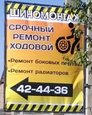 https://vk.com/avtoremont.orsk56  Добрый день!!! На | Объявления Орска и Новотроицка №2911