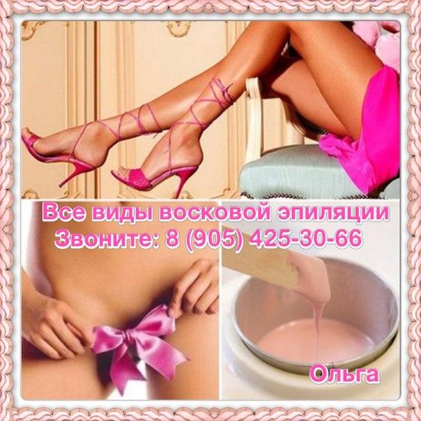 porno-ukraina-harkov