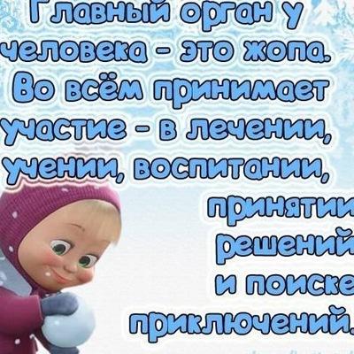 Татьяна Аносова, 28 июля , Балашиха, id30732489