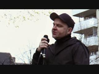 Sven Skoda - Freiheit für Ursula Haverbeck