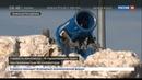 Новости на Россия 24 • Горнолыжный курорт Ведучи откроется 26 января в Чечне