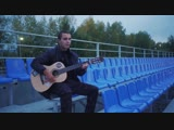 Заур - Я Проиграл (2nd Season cover)