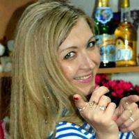Дина Жёлтышева