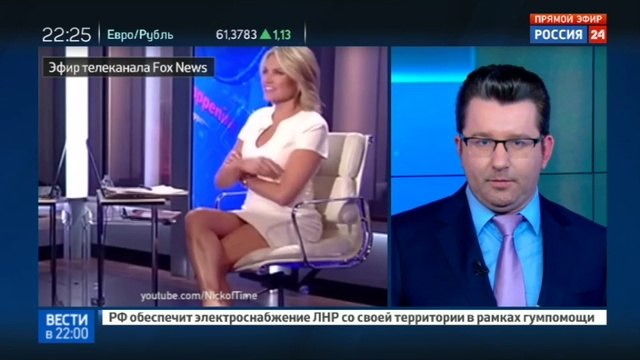 Новости на «Россия 24» • Экс-журналист Fox News Нойерт стала официальным представителем госдепа США