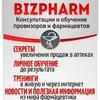 BIZPHARM - Школа продаж в аптечном бизнесе