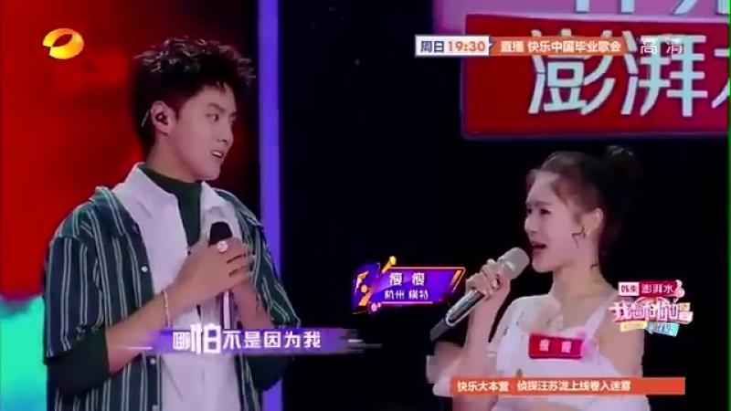 [VIDEO] 180622 Kris Wu - From Now On @ Come Sing With Me