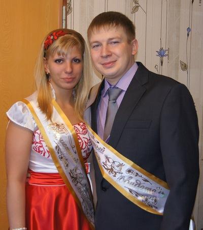 Павел Орлов, 11 ноября , Норильск, id33562204