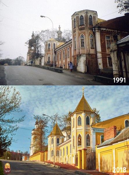 Сохраняя прошлое - создаем будущее!<br><br>Горно-Никольский мужской монастырь в Брянске