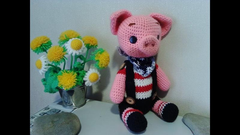 Поросенок Боня, ч.3. Little pig Bonya, р.3. Amigurumi. Crochet. Амигуруми. Игрушки крючком.