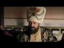 Великолепный век Сұлтан Сүлеймен