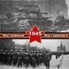 ★★★ Великая Отечественная Война 1941-1945 ★★★