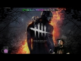 Dead by Daylight 2.0 | 1400ч | Розыгрыш Science Fair Claudette and Street Meg