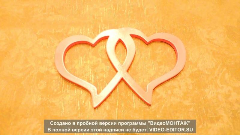 розовый люминофор