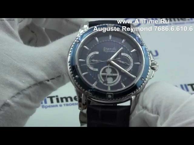 Мужские наручные часы Auguste Reymond 7686 6 610 6