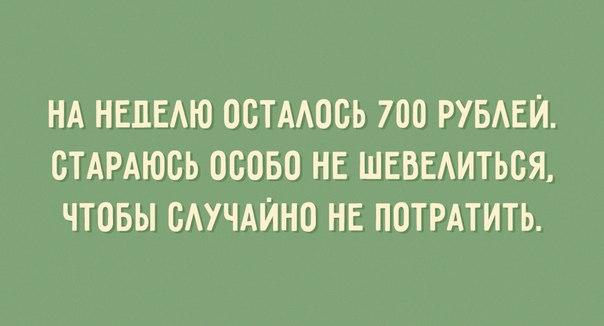 20 открыток о том, что не в деньгах счастье: ↪ И даже не в их количестве!