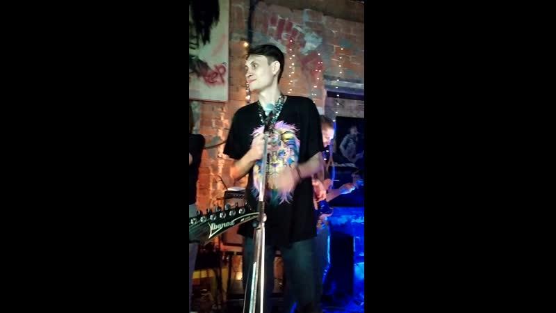 Jameson Band Choos of Voice - Шторм