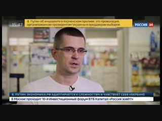 О введении системы маркировки товаров в России