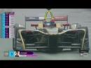 Formula E 2017-18. Этап 12 - Нью-Йорк. Третья практика