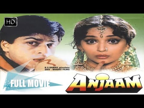 Индийский фильм: Каприз / Anjaam (1994) - Мадхури Дикшит, Шахрукх Кхан